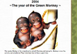 http://www.algonet.se/~anki-p/year-of-the-monkey-2004.html